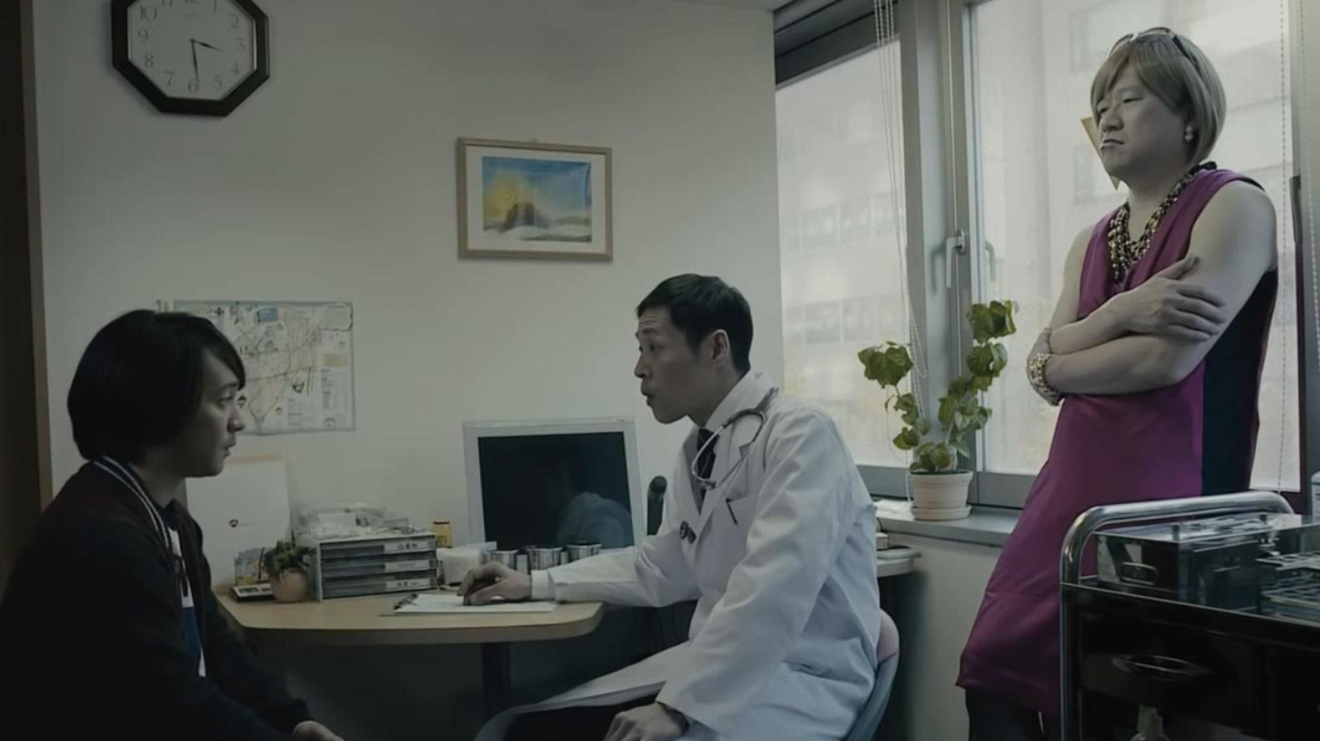 【映画】ミスフォーチュン(miss fortune)